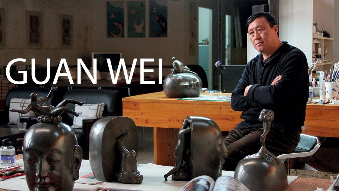 guanwei