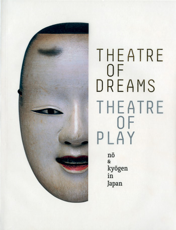 Theatre-Of-Dreams001