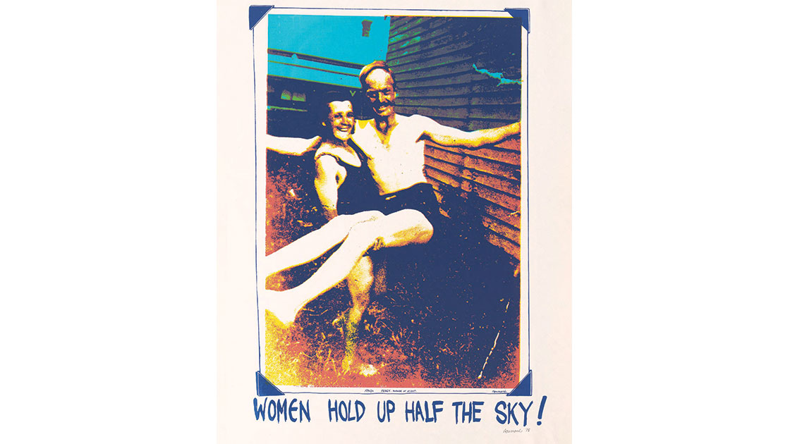 """Ann Newmarch, """"Women hold up half the sky,"""" 1978, National Gallery of Australia, Canberra gift of the artist 1988"""